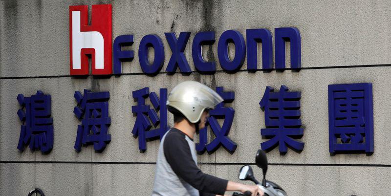 apple foxconn factory vietnam