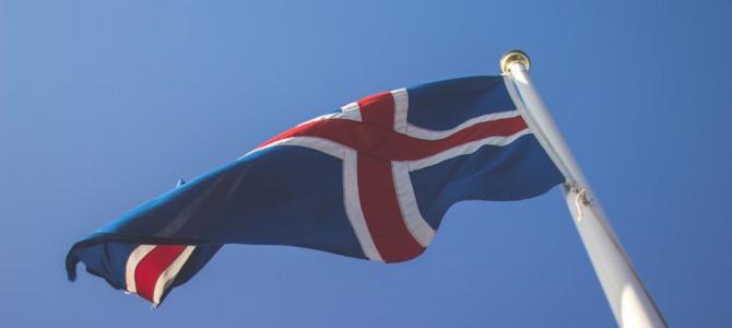 7 razones por las que querrás mudarte a Islandia