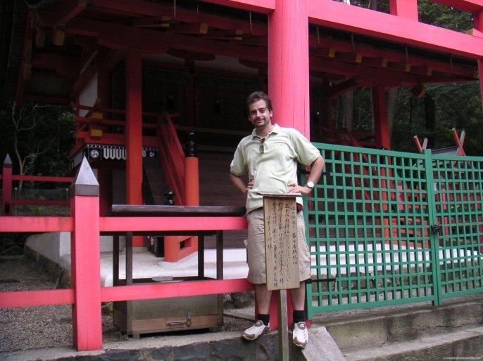 japan nara 2005