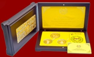 Dinar Emas DYMM Agong Public Gold