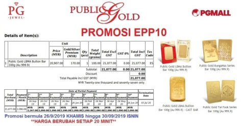 Easy Payment Plan (EPP) 10 - 50 gram Goldbar Public Gold.