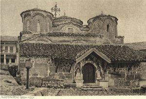 Црквата пред околу еден век