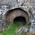 Аристократската гробница Мечкина Дупка