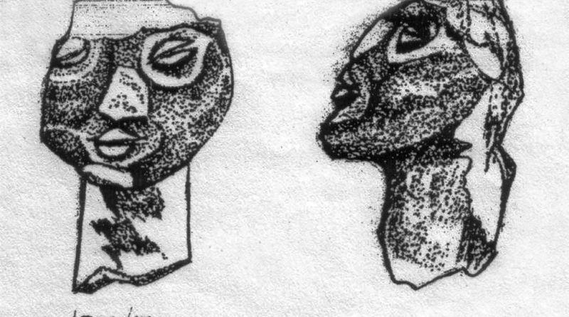 Праисториска фигура - цртеж