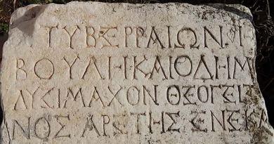 Собранието на Стибера - на натпис во Прилепец