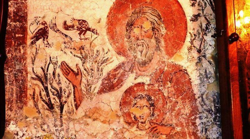 Рајскиот мир со Аврам - северен ѕид