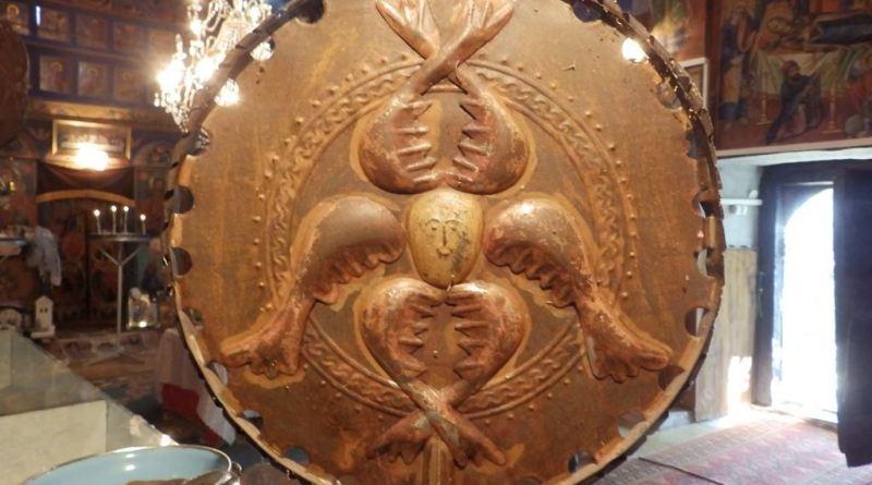 Ритуален предмет со серафим