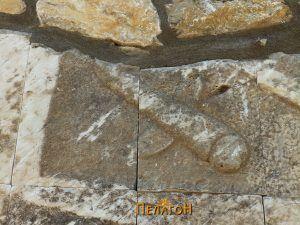 Фрагмент од исечениот споменик 2