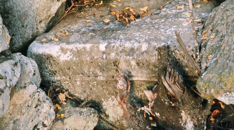 Мермерна ара на местото од светата трпеза