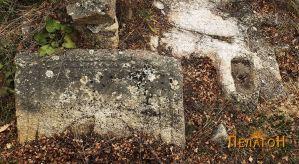 Плоча со симболи - детелина со четири листа