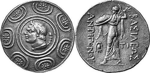 Монета на кралот Антигон Гонат
