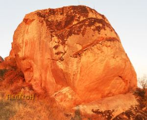 Култната карпа со топчеста форма на јужната страна