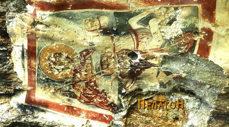 Св. Ѓорѓи во положба во која е насликан на карпата
