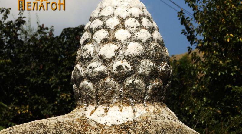 Борова шишарка на селската чешма