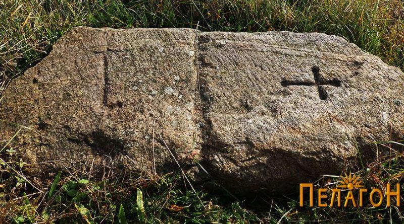 Плочата со врежан крст