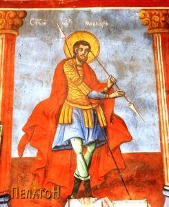 Св. маченик Меркуриј