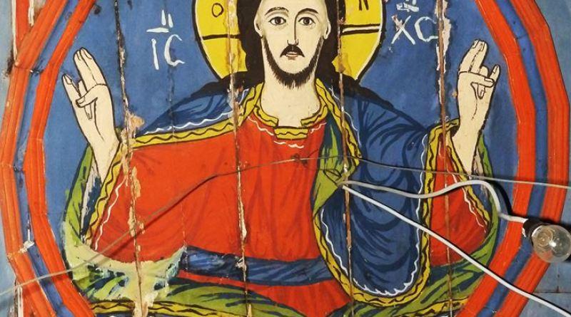 Исус Христос Седржител