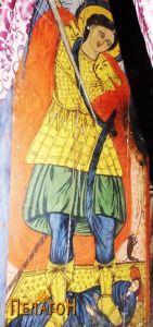Св. Архангел Михаил од вратата на олтарот