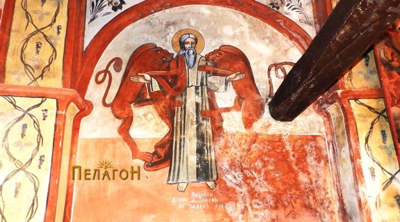 Св. Игнатиј Богоносец