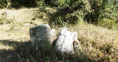 Остатоци од ранохристијанста градба