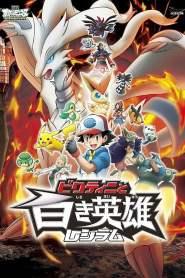 Pokémon Negro: Victini y Reshiram