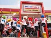 Persoalkan Transparansi Sumbangan, Mustholih Digugat Mini Market Alfamart