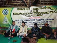 Lawatan International University of Asmaul Husna Malaysia dan Al-Harbi Foundation Padang ke Pondok Pesantren Model Noor El-Madeenah Pandeglang