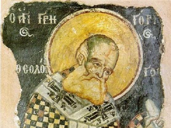 Ο Άγιος Γρηγόριος