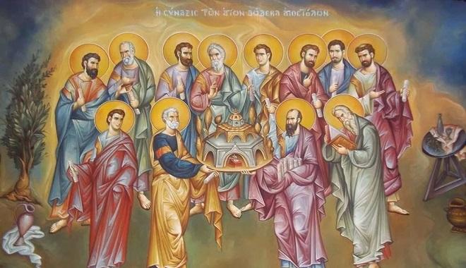 Αποτέλεσμα εικόνας για νηστεια αγιων αποστολων