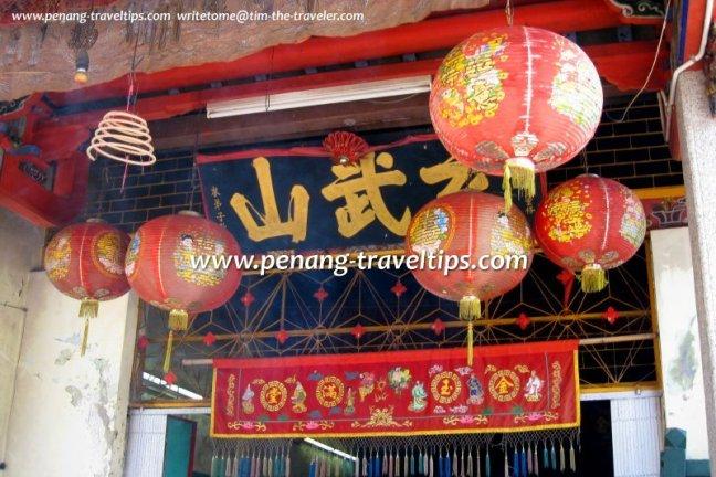 Hean Boo Suah door plaque