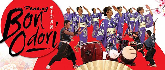Penang Bon Odori Festival