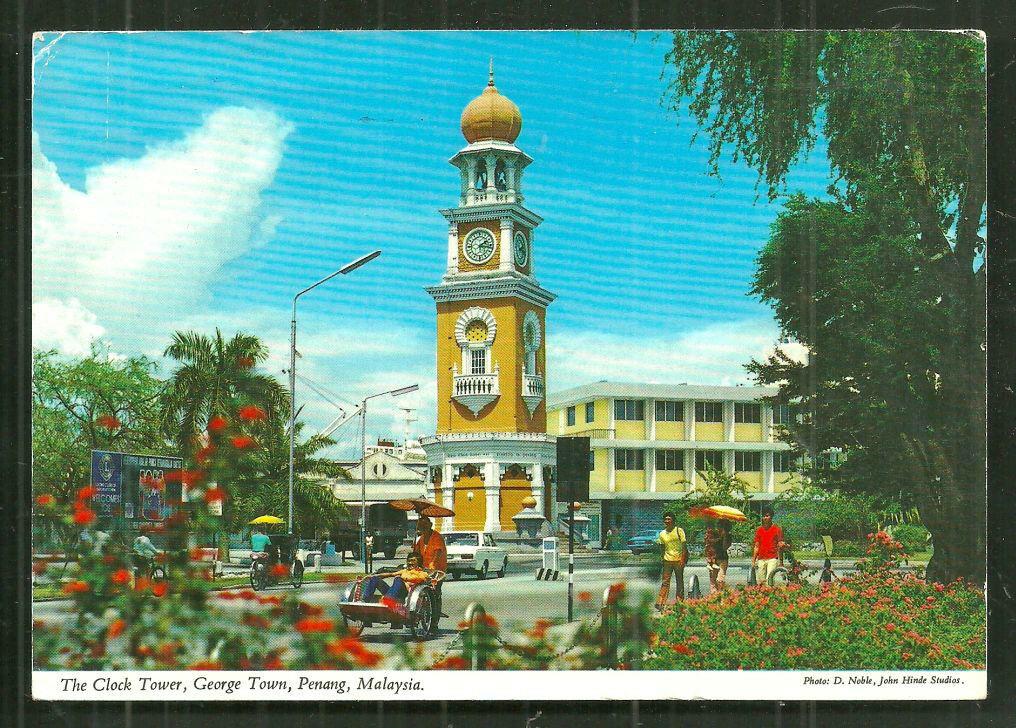 Penang Clock Tower Malaysia