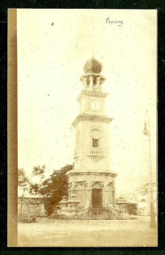 Penang Photo of Jubilee Clock Tower in George Town