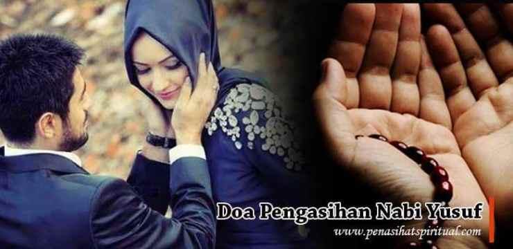 doa Pengasihan nabi yusuf