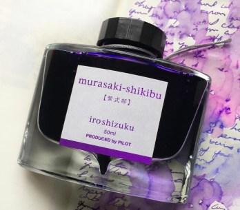 Pilot Iroshizuki murasaki-shikibu fountain pen ink review