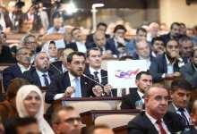 Av. Murat Türkyılmaz'dan İBB Meclisi'nde Camii Temalı Logo Çıkışı