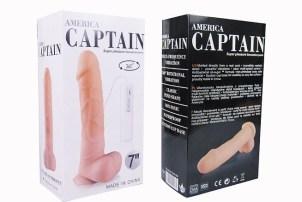 america-captain-17cm