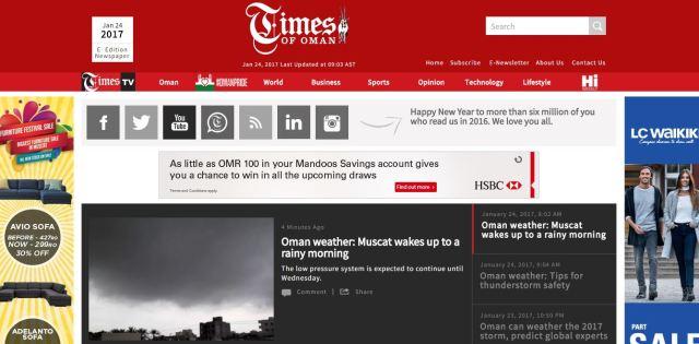 Times of Oman - It Might Rain Screenshot: Times of Oman