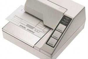 TMU295 Epson Slip Printer