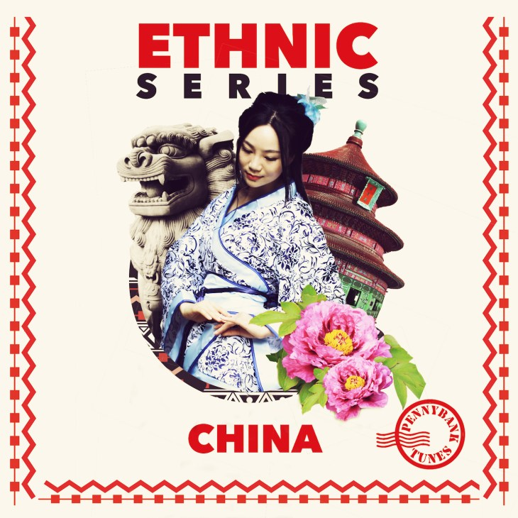 PNBT 1098 ETHNIC SERIES - CHINA