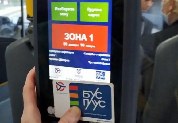 Beogradska kartica – sve je isto samo BusPlusa nema