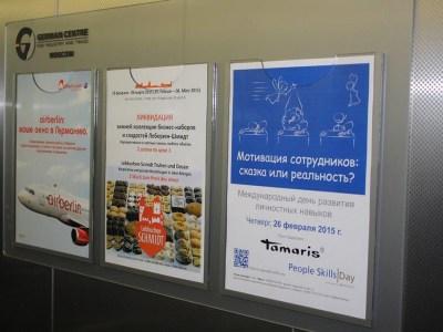 Mitarbeiter Motivation-Workshop-Moskau-09