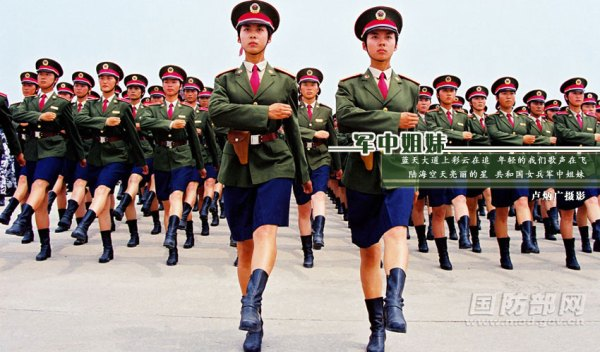 In photos: Bright and brave female soldier of PLA - People ...