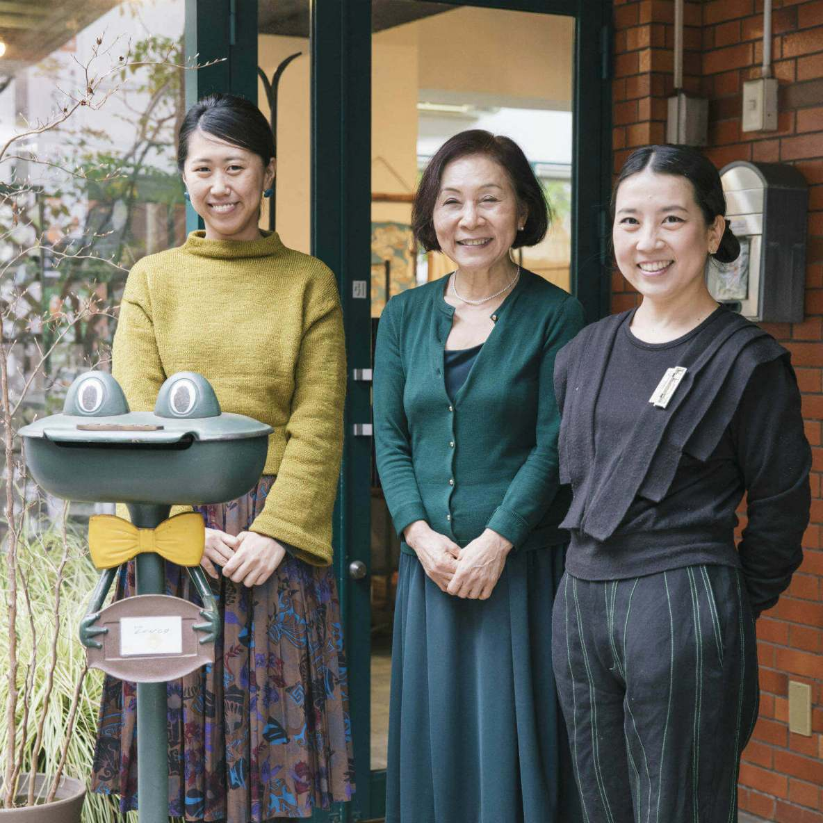 Vintage kimono aficionado