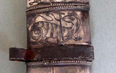 19th c. Armenian dagger – scabbard decoration
