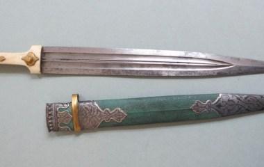 19th c. Armenian dagger – with scabbard