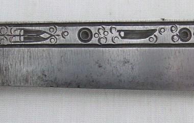 19th century Armenian Bichaq dagger blade decoration