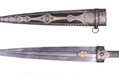 19th century Armenian dagger