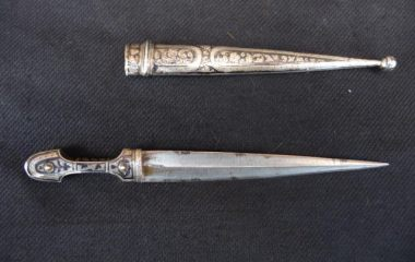 A very unusual miniature silver and niello Caucasian dagger with an Armenian inscription, 19th c.