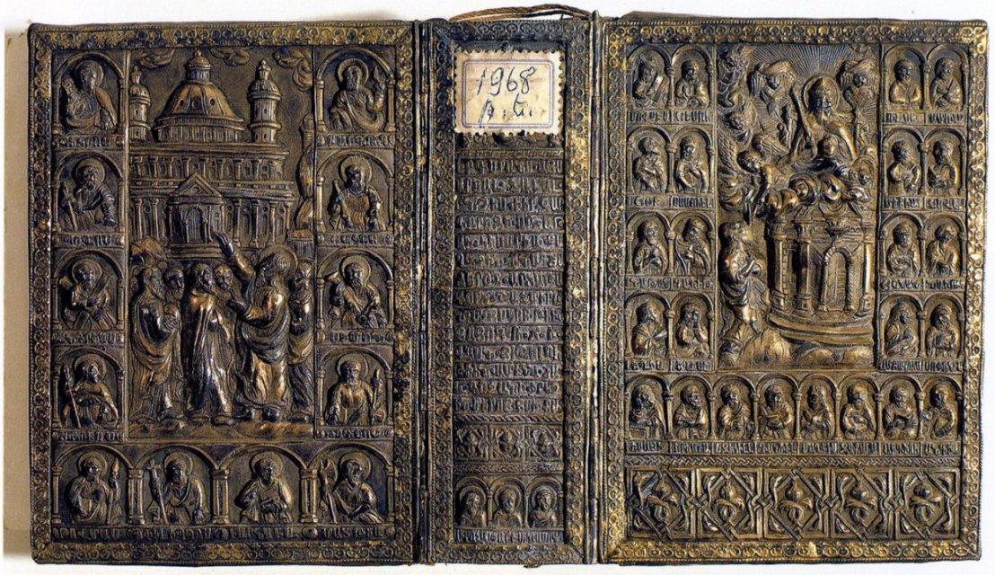 Armenian Gospel cover, 1671, Silver, San Lazzaro